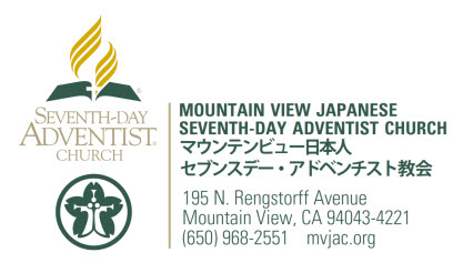 Mountain View Japanese - Home