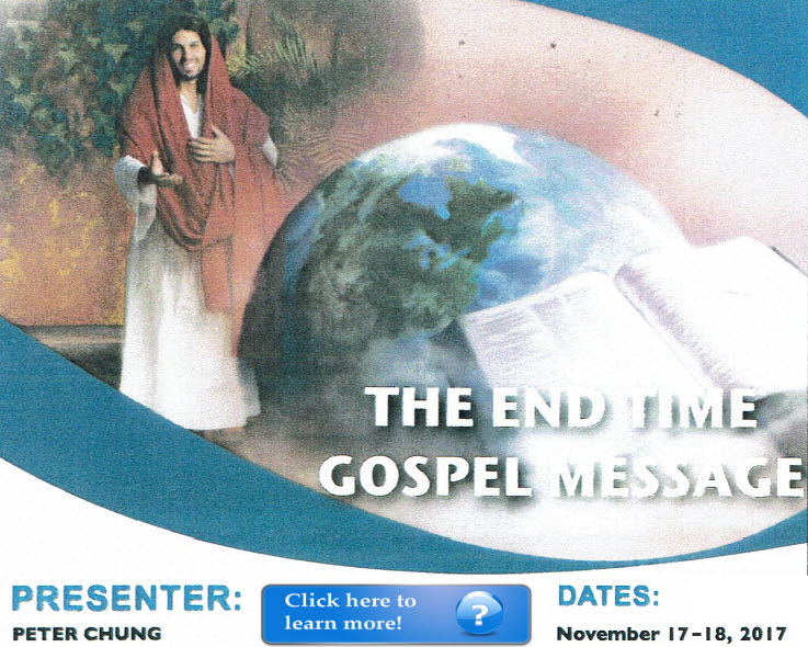 The End Time Gospel Message